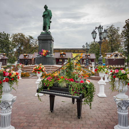 pushkin: Moscow, Russia - September 17, 2015: Monument to the Russian poet Pushkin in Moscows Pushkin Square.