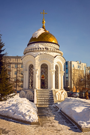 constructed: Russia. Irkutsk. A chapel constructed in honour of the 30 anniversary of friendly communications of Irkutsk area and prefecture Isikava