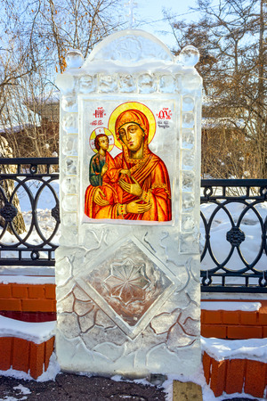 saintliness: Irkutsk. The icon made from ice