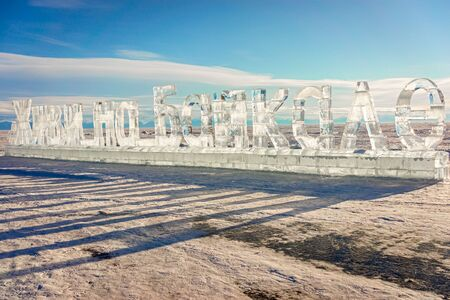 listvyanka: 30-meter ice inscription Live at the Lake Baikal on the lakeside in Listvyanka. Letters have a height of 3 meters. Made by ice sculptor Andrey Pylyuh.