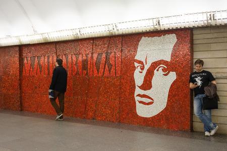 named: St Petersburg, Russia - May 26, 2016: Mayakovskaya (Saint Petersburg Metro), opened on November 3, 1967, and named after Russian poet Vladimir Mayakovsky.