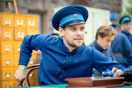 Moscow, Russia - September 11, 2016: Moscow City Day. Moscow residents and guests celebrate the 869 anniversary of the city. Performance on Tverskaya Street. Man from KGB in a uniform.