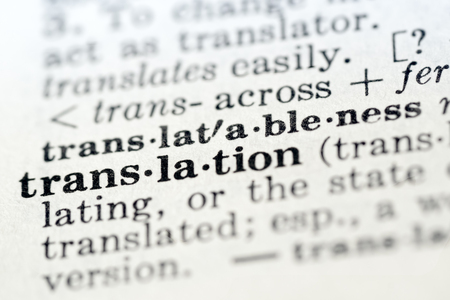 definition define: Definition of word translation in dictionary Stock Photo