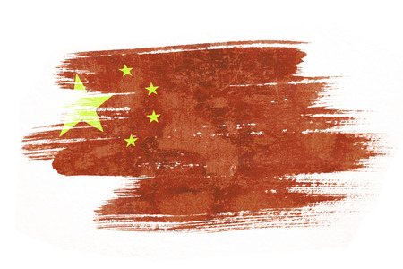 Art brush watercolor painting of Chinese flag blown in the wind isolated on white background.