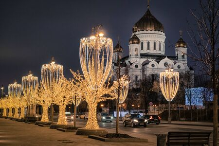Cathedral of Christ the Saviour and illuminated street in christmas decorations, Moscow, Russia. Reklamní fotografie