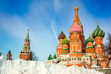 Snow pile near St. Basil's Cathedral, winter, Moscow, Russia.