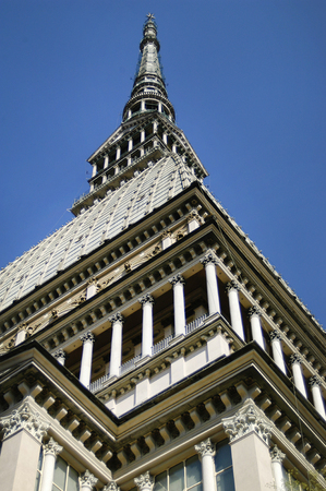 Mole Antonelliana Torino Stock Photo
