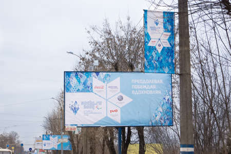paralympic: TVER, RUSSIA - MARCH 2, 2014: Banners hung on poles streets during the Paralympic Torch Relay. Paralympic Torch Relay passes through all eight federal districts of the Russian Federation Editorial