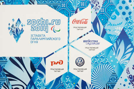 dedicated: RUSSIA - CIRCA 2014: Image on the flag dedicated Paralympic Torch Relay. Relay runs from 26 February to 7 March