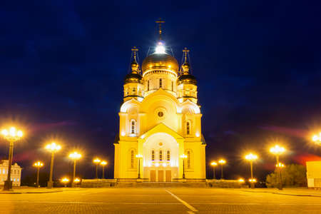 saviour: Saviour Transfiguration Cathedral with night illumination, Khabarovsk, Russia