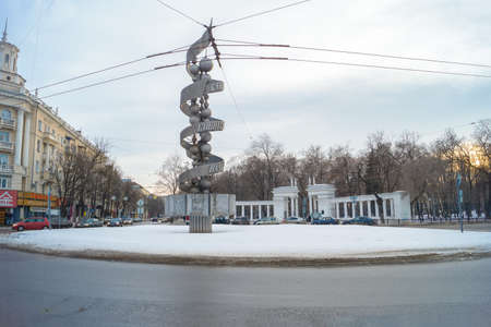 glory of the snow: VORONEZH, RUSSIA - FEBRUARY 23: Monument Glory of Soviet science (Monument DNA). Monumental and decorative structure consists of balls of different sizes strung on three vertical pins