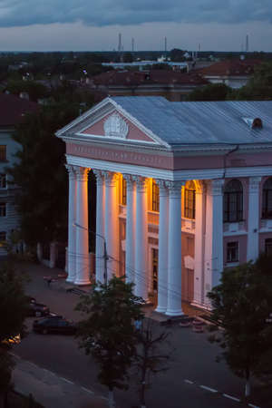 gorky: TVER, RUSSIA - JULY 2, 2015: Library named after Maxim Gorky in the evening. Public Library in Tver opened May 9, 1860