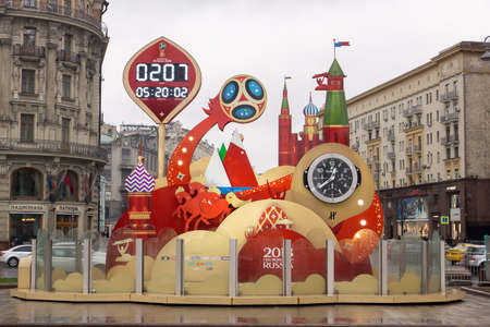 MOSCOW - NOV 19, 2017: Clock counting down the days until the World Cup in 2018 at the Manege Square Editorial