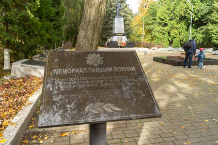 ZELENOGRADSK,  KALININGRAD REGION, RUSSIA - OCTOBER, 18, 2017: A sign with the name of the monument-a memorial to fallen soldiers and more detailed information about it.