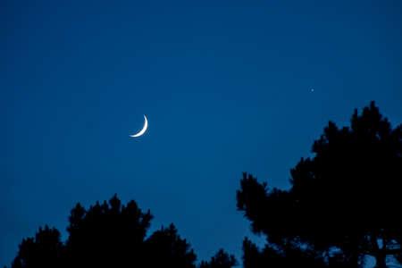 Moon and Venus in the Northern Hemisphere in June 2018 (06.16.2018) Stock Photo