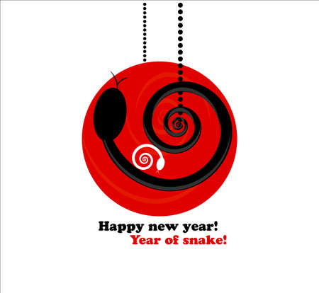 snake new year card 2013 Stock Vector - 15363456