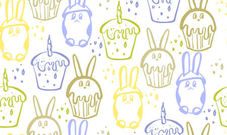 funy: Easter seamless background pattern. Vector illustration hand drawn.