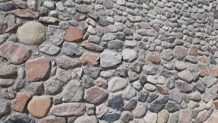 Texture of the background of natural stones.
