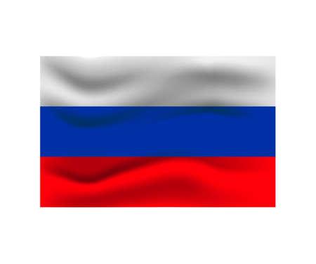 Flag of Russia. Stock Illustratie