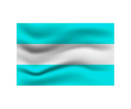 Flag of Argentina. Foto de archivo - 113706268