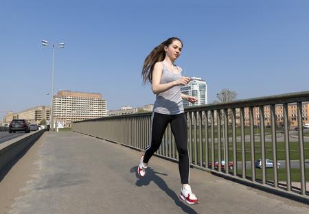 girl in the city on a sunny day, Reklamní fotografie - 122678981