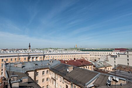 view of St. Petersburg from the roof, the roof of old buildings in the center of the old city, blue sky Reklamní fotografie