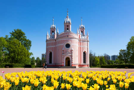 Orthodox Church, yellow tulips against the blue sky on a Sunny summer day 免版税图像