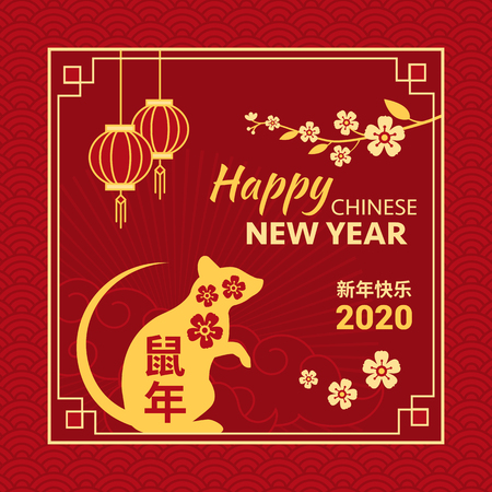 Happy Chinese New Year card and social media post with rat, blossom flowers and red lanterns Ilustração Vetorial