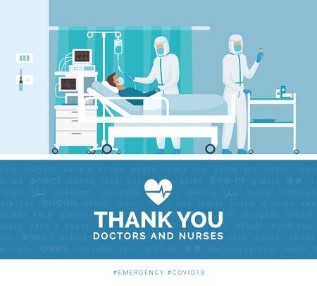 Merci aux médecins et infirmières travaillant dans les hôpitaux et luttant contre l'épidémie de covid-19 Vecteurs