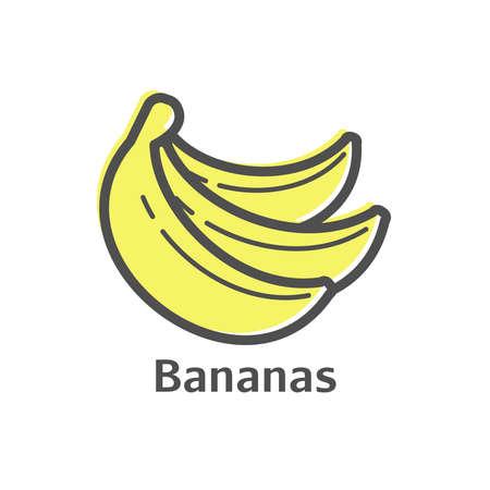 produits alimentaires: Icône de vecteur de fine ligne de bananes