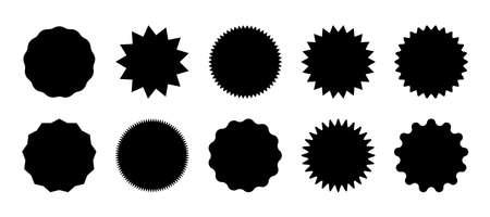 Starburst speech bubbles, bursting sticker promo badges, sunburst promotion tag. Explosion star button vector illustration.