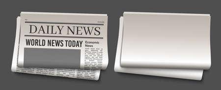 Newspaper headline template. News paper headline vector mockup. Tabloid journal simple background. Newsprint modern style 向量圖像