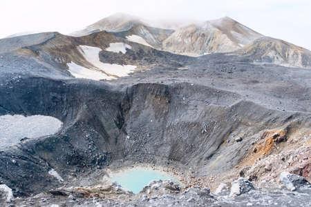 kamchatka: lake in an extinct volcano on Kamchatka Stock Photo