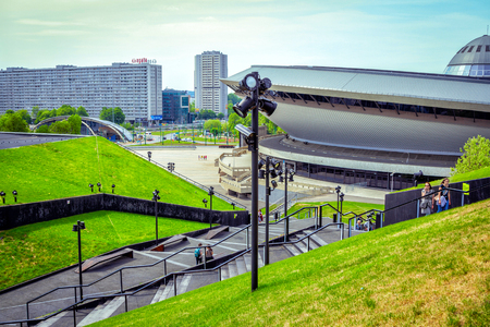 Katowice / Poland-May 2, 2018: view of Spodek - greenery lawns and symmetric stairs of International Congress Hall Publikacyjne