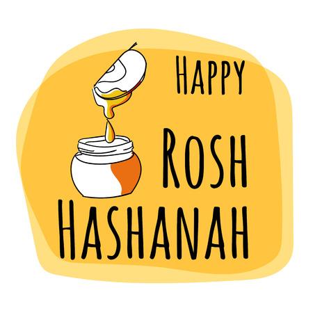 Rosh Hashana Jewish New Year Greeting Card Set Design With