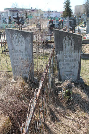 Old graves on cemetery