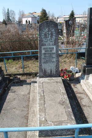 old grave on cemetery