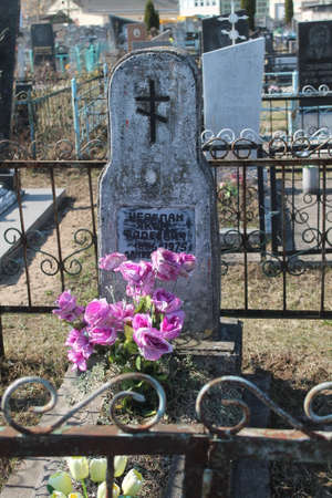 headstone on grave Imagens