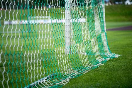 Net on the football goal