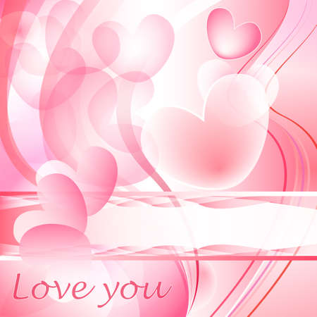 captivated: Valentine heart bubbles in pink with text space Illustration