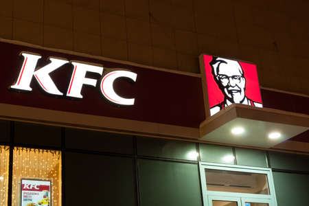 Kolomna, Russia - January 7, 2017: Logo Of Fast Food Restaurant KFC.