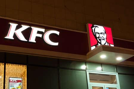 Kolomna, Russland - 7. Januar 2017: Logo des Schnellrestaurants KFC. Standard-Bild - 87035054