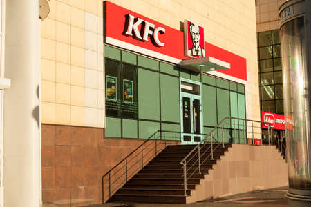 Kolomna, Russia - June 2, 2017: Logo Of Fast Food Restaurant KFC On Facade Building.
