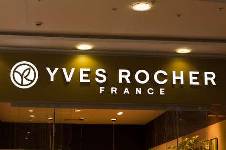 Kolomna, Russia - Jule 3, 2017: Logo Of Yves Rocher Of Store Of Cosmetics.