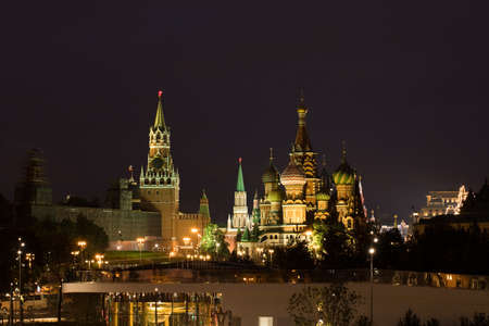 Beautiful View On At Night Moscow Kremlin And St. Basils Cathedral Autumn Night.