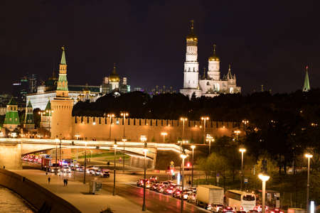 Beautiful View On At Night Moscow Kremlin. Photographed From Embankment Of Moscow River.