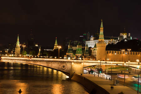 Beautiful View On At Evening Moscow Kremlin And Moscow River. Photographed From Embankment Of Moscow River.
