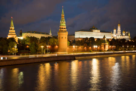 Beautiful Autumn View Of Moscow Kremlin With Illumination On Coast Of Moscow River In Evening Moscow, Russia.