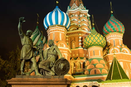 St. Basils Cathedral. Famous Monument Of Orthodox Church On Red Square In Autumn Night Close Up. Moscow, Russia.