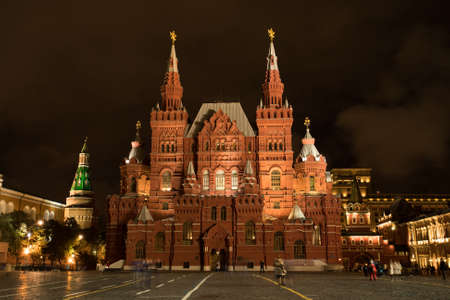 Main Building Of State Historical Museum (SHM) With Illumination On Red Square In Moscow Night. Stock fotó